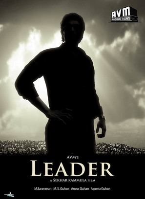 Leader - Indian Movie Poster (thumbnail)
