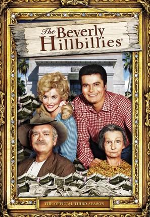 """The Beverly Hillbillies"" - DVD movie cover (thumbnail)"