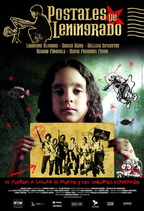 Postales de Leningrado - Venezuelan Movie Poster (thumbnail)