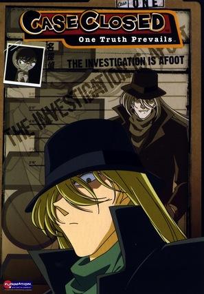 """Meitantei Conan"" - Movie Cover (thumbnail)"