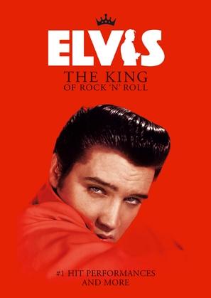Elvis: #1 Hit Performances - British poster (thumbnail)
