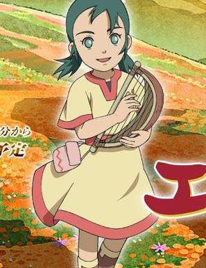 Chokorêto andâguraundo - Japanese Movie Poster (thumbnail)