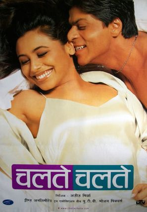Chalte Chalte - Indian Movie Poster (thumbnail)