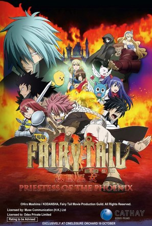 """Fairy Tail"" - Singaporean Movie Poster (thumbnail)"