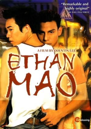 Ethan Mao - poster (thumbnail)