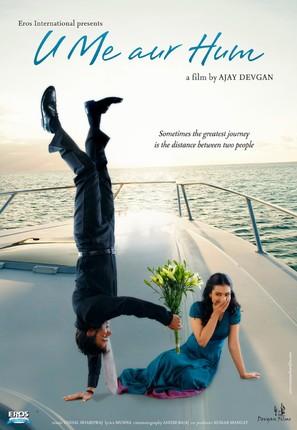 U, Me Aur Hum - Movie Cover (thumbnail)