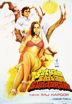 Satyam Shivam Sundaram: Love Sublime - Indian Movie Poster (thumbnail)