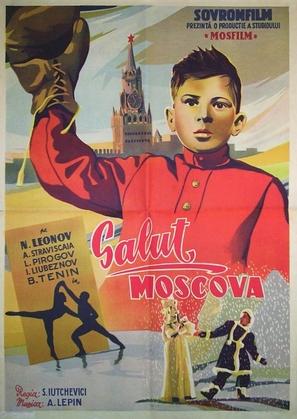 Zdravstvuy, Moskva! - Romanian Movie Poster (thumbnail)