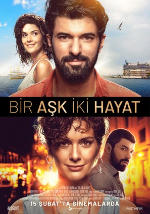 Baska Ihtimal - Turkish Movie Poster (thumbnail)