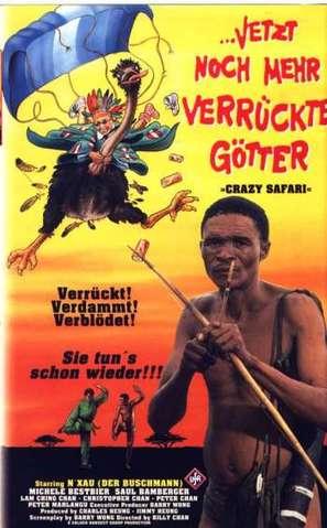 Fei zhou he shang - German Movie Poster (thumbnail)