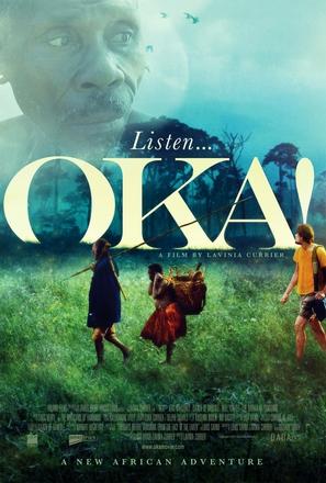 Oka! - Movie Poster (thumbnail)