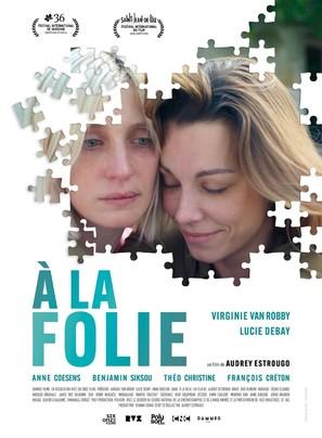 À la folie - French Movie Poster (thumbnail)