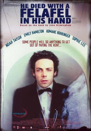 He Died with a Felafel in His Hand - Australian Movie Poster (thumbnail)
