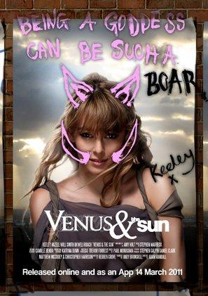 Venus & the Sun - British Movie Poster (thumbnail)