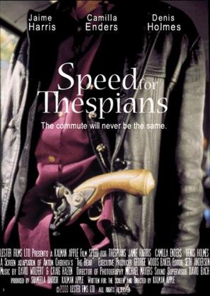 Speed for Thespians