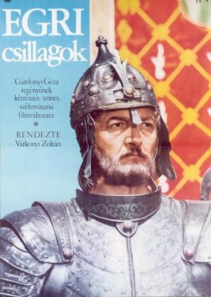 Egri csillagok - Hungarian Movie Poster (thumbnail)