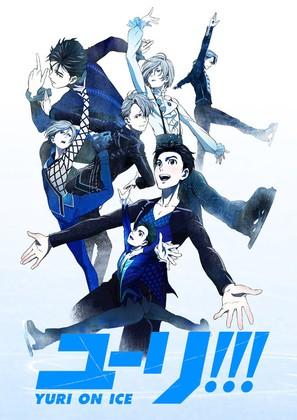 """Yuri! On Ice"" - Japanese Movie Poster (thumbnail)"