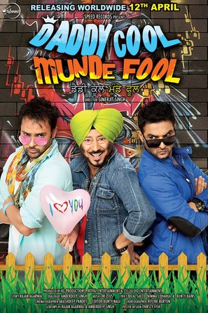 Daddy Cool Munde Fool - Indian Movie Poster (thumbnail)