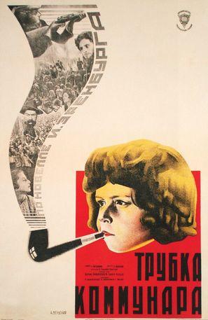 Komunaris chibukhi - Russian Movie Poster (thumbnail)