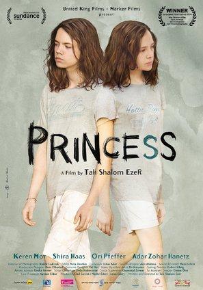 Princess - Israeli Movie Poster (thumbnail)