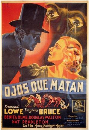 The Garden Murder Case - Spanish Movie Poster (thumbnail)