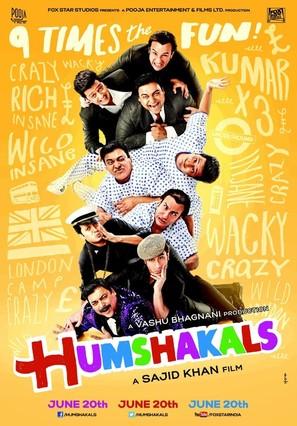 Humshakals - Indian Movie Poster (thumbnail)