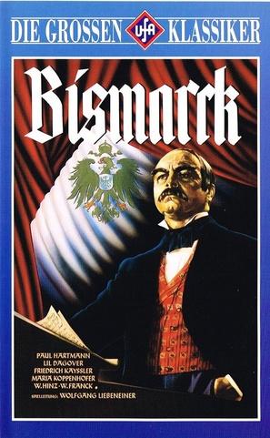 Bismarck - German VHS movie cover (thumbnail)
