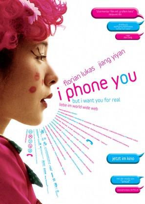 I Phone You - German Movie Poster (thumbnail)