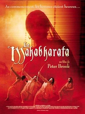 """""""The Mahabharata"""" - French Movie Poster (thumbnail)"""