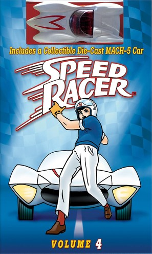 """Speed Racer"" - poster (thumbnail)"