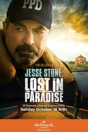 Jesse Stone: Lost in Paradise - Movie Poster (thumbnail)