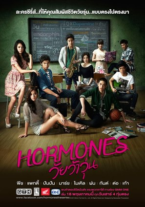 """Hormones"" - Thai Movie Poster (thumbnail)"