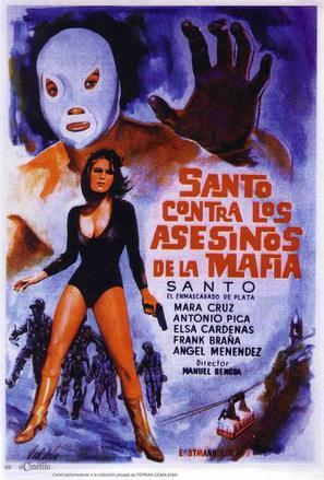 Santo contra los asesinos de la mafia - Spanish Movie Poster (thumbnail)