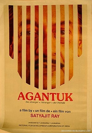 Agantuk - Indian Movie Poster (thumbnail)