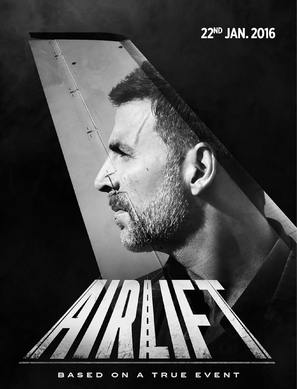 Airlift - Indian Movie Poster (thumbnail)