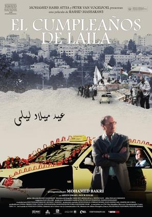 Eid milad Laila - Spanish Movie Poster (thumbnail)