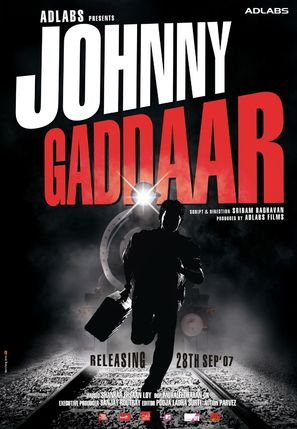 Johnny Gaddaar - Indian Movie Poster (thumbnail)