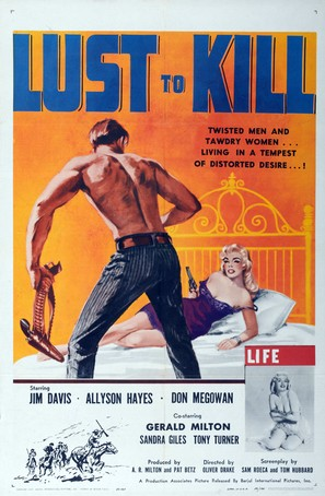 A Lust to Kill - Movie Poster (thumbnail)