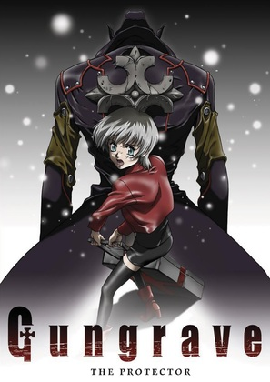 """Gungrave"" - French DVD cover (thumbnail)"