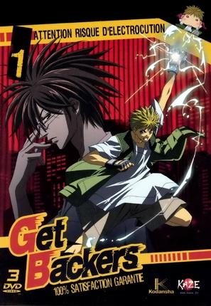 """Gettobakkâzu dakkanya"" - French DVD movie cover (thumbnail)"