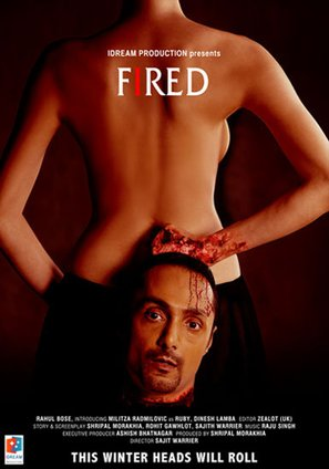 Fired - Indian Movie Poster (thumbnail)