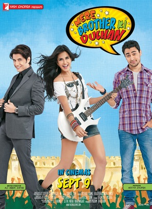 Mere Brother Ki Dulhan - Indian Movie Poster (thumbnail)