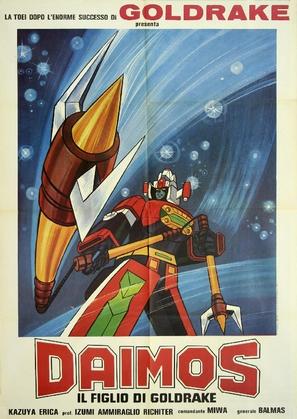 """Tôshô Daimos"" - Italian Movie Poster (thumbnail)"