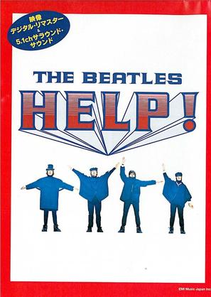 The Beatles in Help! - Japanese Movie Cover (thumbnail)