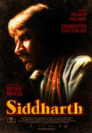 Siddharth - Canadian Movie Poster (thumbnail)