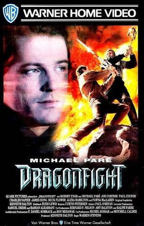 Dragonfight - German VHS movie cover (thumbnail)