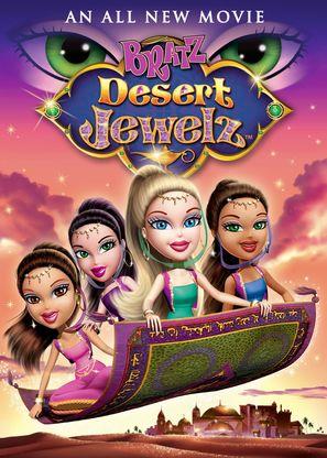 Bratz: Desert Jewelz