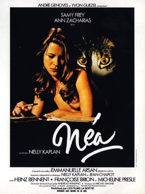 Néa - French Movie Poster (thumbnail)