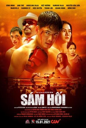 Sam Hoi
