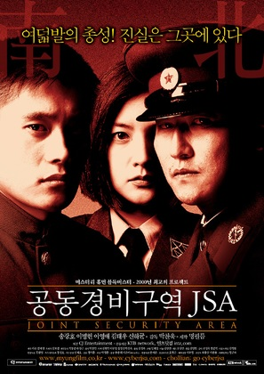 Gongdong gyeongbi guyeok JSA - South Korean Movie Poster (thumbnail)